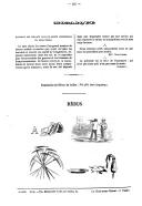 עמוד 256