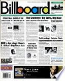 7 מרס 1998