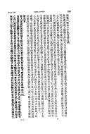עמוד 393