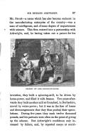 עמוד 87
