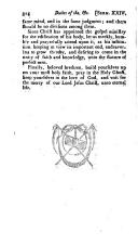 עמוד 314