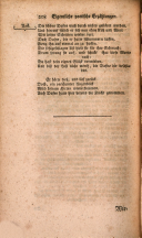 עמוד 208
