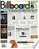 25 אוקטובר 1997