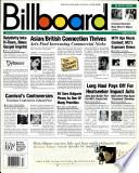 29 מרס 1997