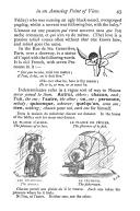 עמוד 43