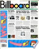 9 ספטמבר 1995