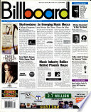 9 אוגוסט 1997
