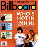 7 ינואר 2006