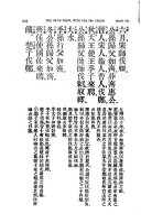 עמוד 306