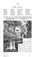 עמוד 53