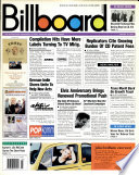 16 אוגוסט 1997