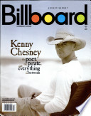 15 ספטמבר 2007
