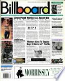 23 אוגוסט 1997