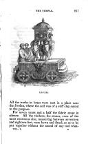 עמוד 257
