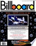 13 דצמבר 1997