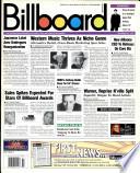 20 דצמבר 1997
