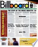 14 פברואר 1998