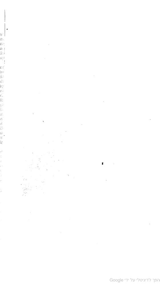 [ocr errors][ocr errors][ocr errors][ocr errors][ocr errors][merged small][ocr errors][ocr errors][ocr errors][ocr errors][merged small]