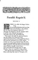 עמוד 349