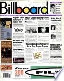 8 אפריל 1995