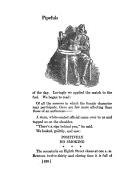 עמוד 258