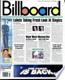 10 אפריל 1999