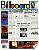 1 אפריל 1995