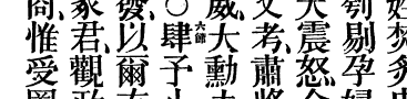 [graphic][ocr errors]