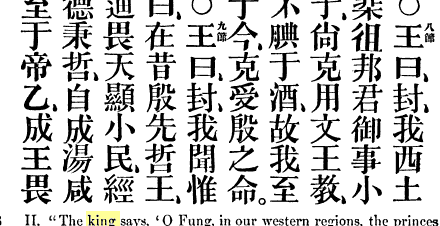 [ocr errors][ocr errors][ocr errors][ocr errors][table]