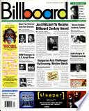 25 מרס 1995