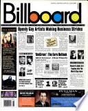 27 יוני 1998