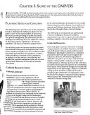 עמוד 21