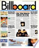 19 יוני 1999