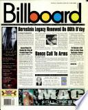 25 יולי 1998