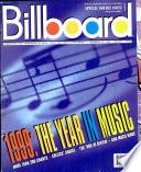 דצמבר 25, 1999 - ינואר 1, 2000