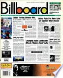 19 אפריל 1997