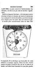 עמוד 285