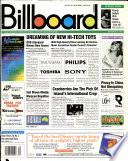 30 ספטמבר 1995