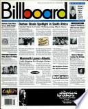 5 אפריל 1997