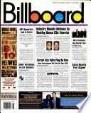 26 יוני 1999