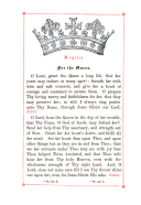 עמוד 146
