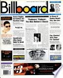 26 אפריל 1997