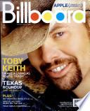 1 אפריל 2006