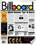 22 אוגוסט 1998