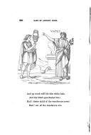 עמוד 220