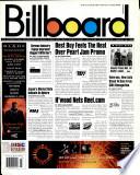 15 אוגוסט 1998