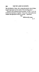 עמוד 260