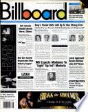 21 פברואר 1998