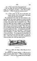 עמוד 275