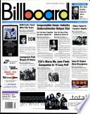 17 פברואר 1996